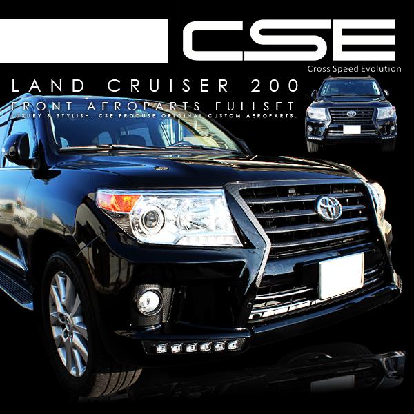 最新人気 ランドクルーザー200 ランクル200 前期 中期 CSE CSE フロントエアロセット ランクル200 フロントバンパー 前期/フロントグリル/LEDデイライト カーボンタイプ 未塗装, ライズアップ:58956a2f --- briefundpost.de