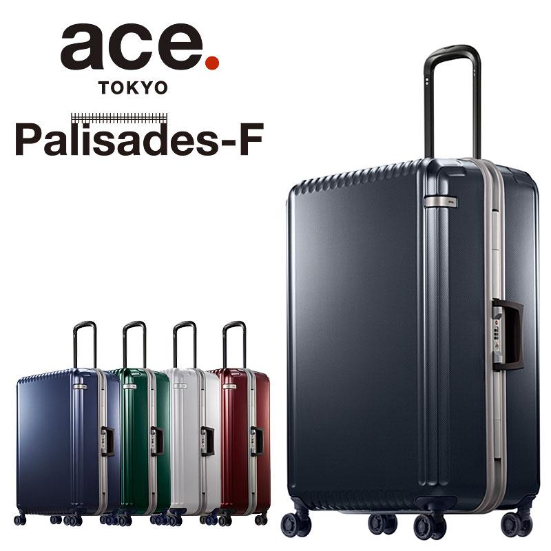 メーカー問合せ/スーツケース 05574 エース ace. 96L パリセイドF Palisades-F ラッピング不可