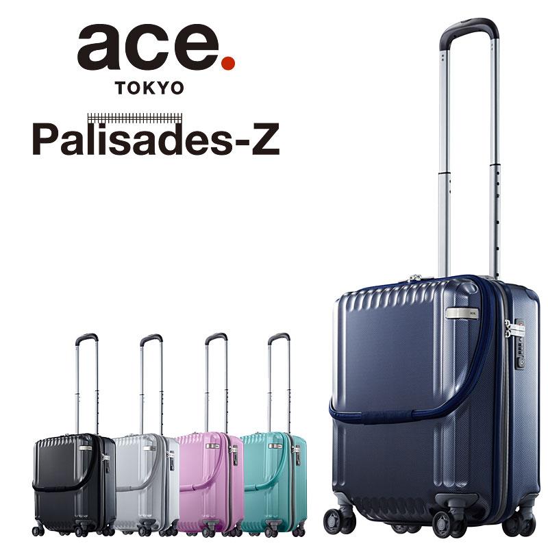 メーカー問合せ/スーツケース 05581 エース ace. 36L パリセイドZ Palisades-Z PC収納 ラッピング不可