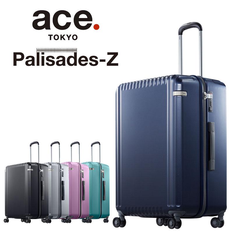 メーカー問合せ/スーツケース 05585 エース ace. 98L パリセイドZ Palisades-Z ラッピング不可