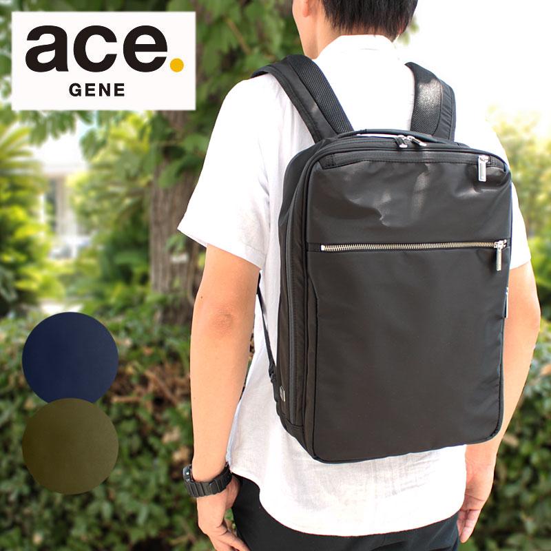 エースジーン ace.GENE ビジネスリュック B4対応 ガジェタブル GADGETABLE 55532