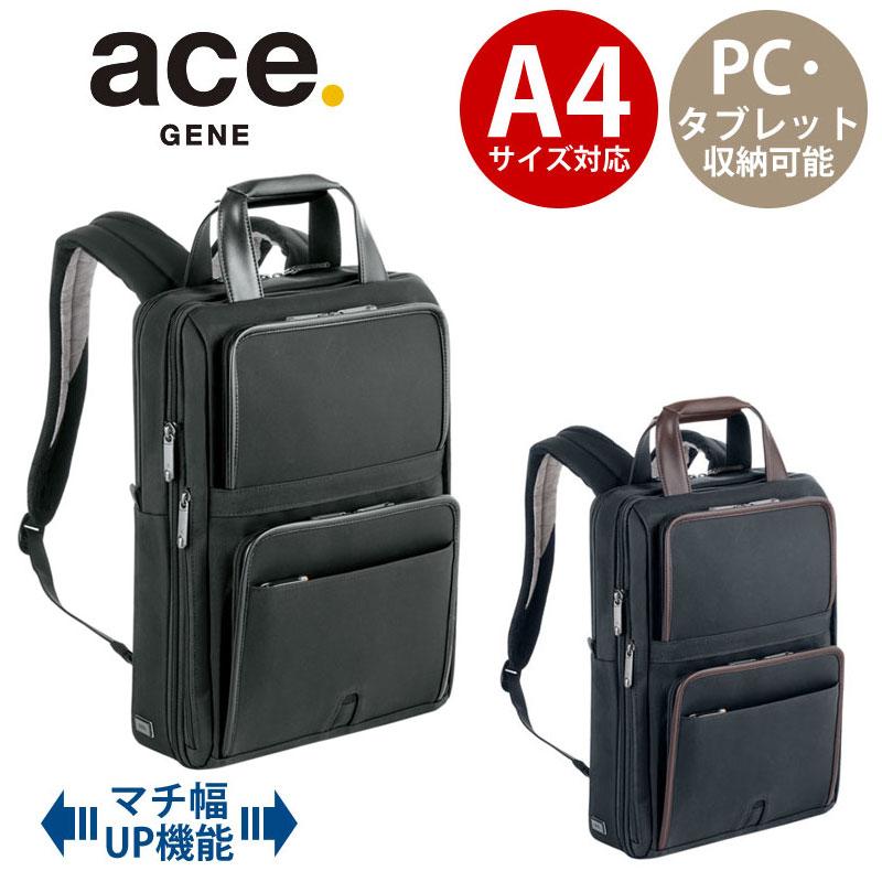 【セール】ビジネスバッグ ビジネスリュック 59513 エースジーン ace.GENE A4 エキスパンダブル PC収納 EVL-3.0【返品交換不可】