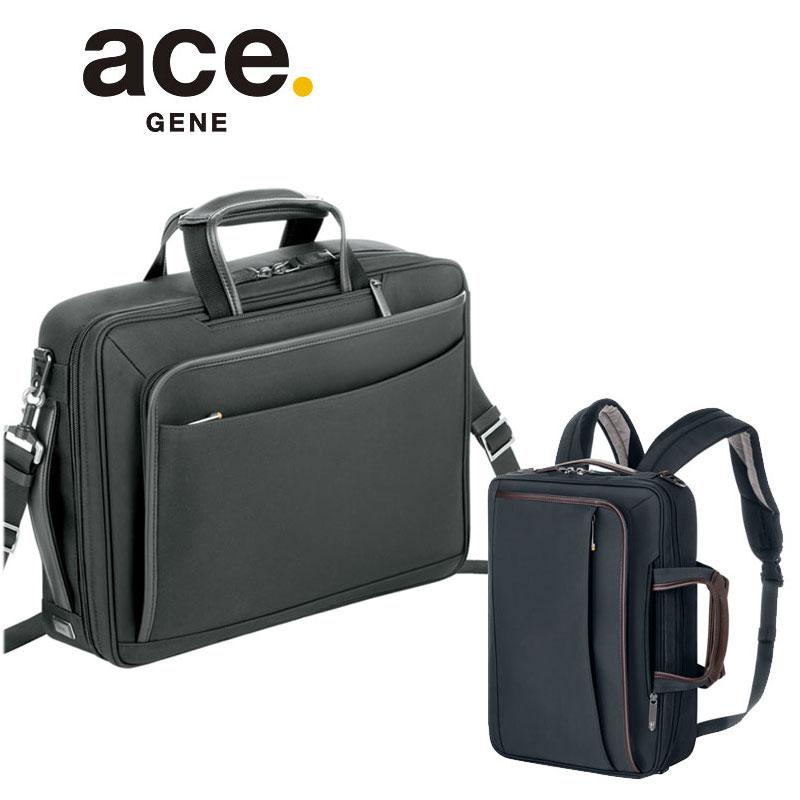 【セール】3WAYビジネスバッグ ビジネスリュック 59514 エースジーン ace.GENE A4 PC収納 EVL-3.0【返品交換不可】