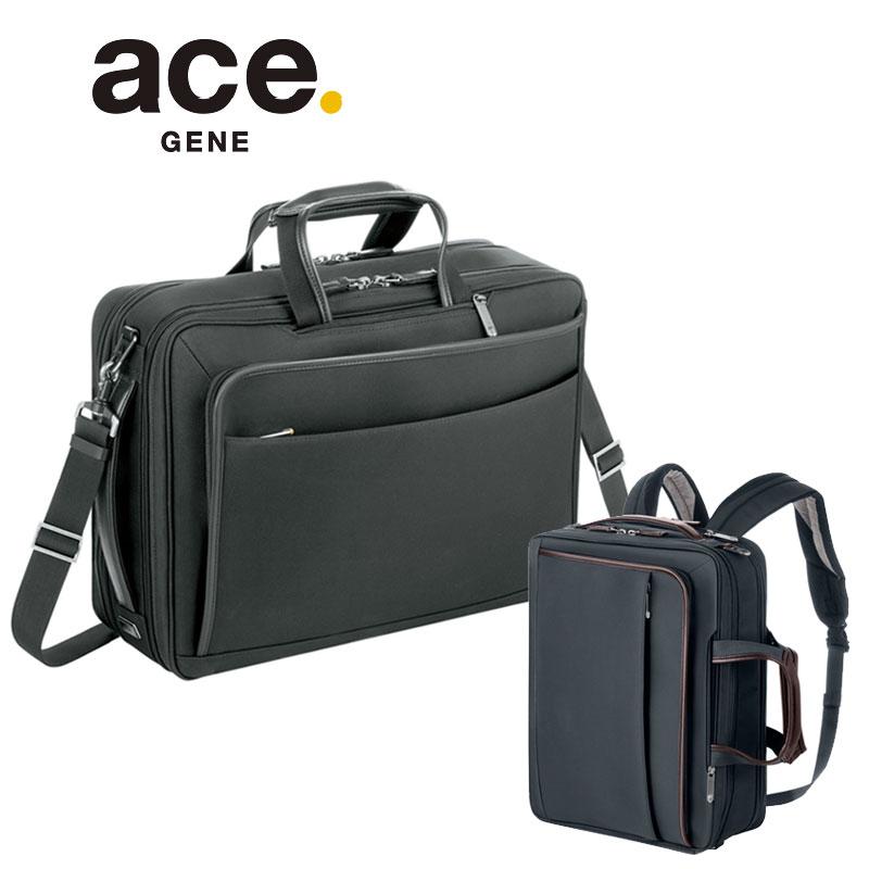 【セール】3WAYビジネスバッグ ビジネスリュック 59516 エースジーン ace.GENE B4エキスパンダブル PC収納 EVL-3.0【返品交換不可】