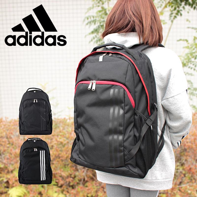 アディダス adidas 2ルーム リュックサック リュック 55873 30L