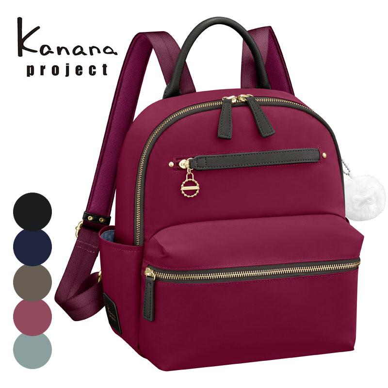 【スニーカーソックスプレゼント!】カナナプロジェクト Kanana project リュックサック エブリー SP-1 31901