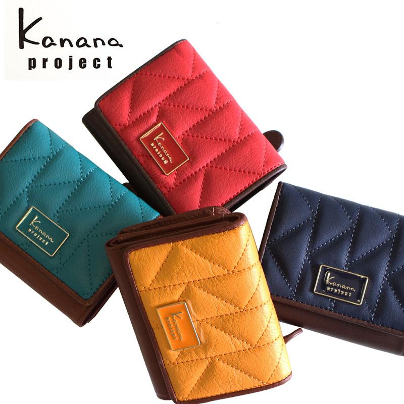 【在庫限り】【ミトンプレゼント】三つ折り財布 財布 34422 カナナプロジェクト Kanana project キルティングウォレット