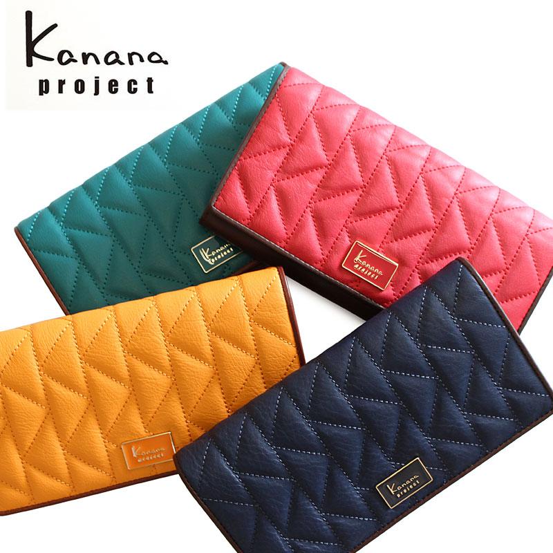 【セール】【在庫限り】長財布 財布 34425 カナナプロジェクト Kanana project キルティングウォレット【返品交換/ラッピング不可】