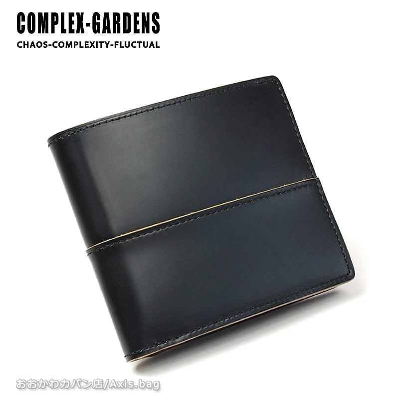二つ折財布 財布 小銭入れ無し 3694 青木鞄 コンプレックスガーデンズ 枯淡