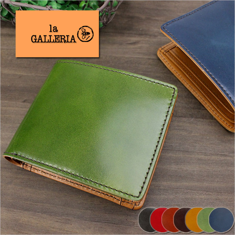 二つ折り財布 財布 2133 青木鞄 ラ・ガレリア la GALLERIA Laccato ラッカート