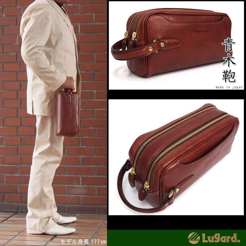 セカンドバッグ 4972青木鞄 ラガード Lugard 筒型Wファスナー 26cm 2ルーム NEVADA ネヴァダ