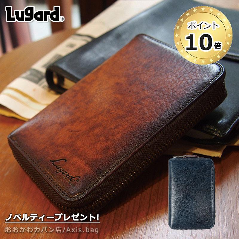 二つ折り財布 財布 5190 青木鞄 ラガード Lugard ラウンドファスナー G3
