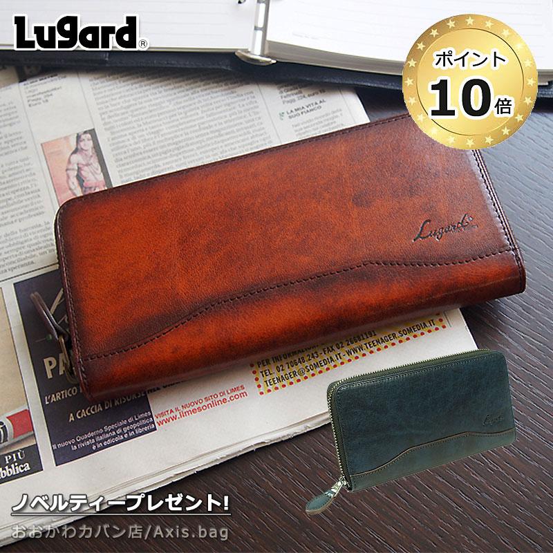 長財布 財布 5210 青木鞄 ラガード Lugard ラウンドファスナー G3