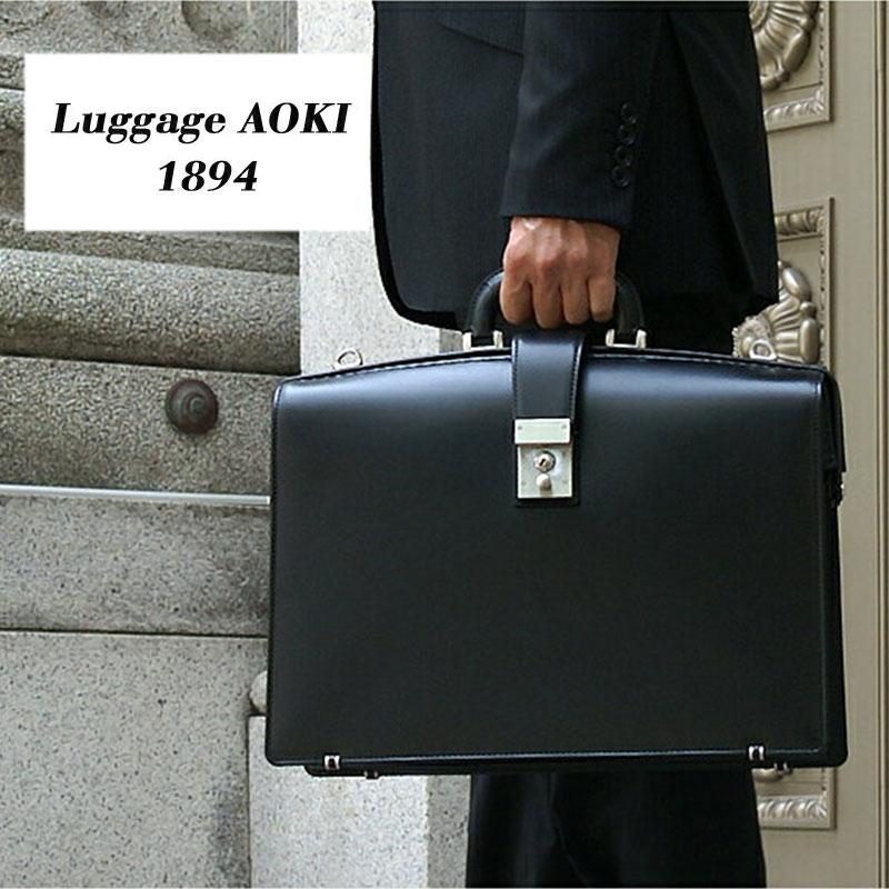 ビジネスバッグ ダレスバッグ 2558 青木鞄 ラゲージアオキ Luggage AOKI 1894 鍵付 A4Genius ジーニアス