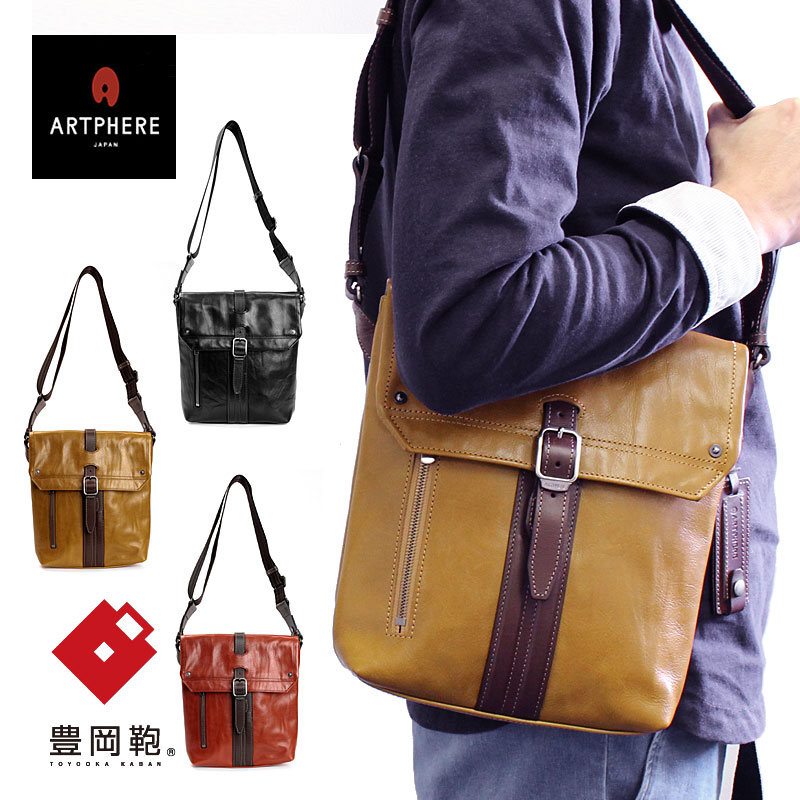 [アートフィアーノベルティプレゼント]ショルダーバッグ BK15-101 アートフィアー ARTPHERE 縦型 豊岡鞄 アンビション Ambition