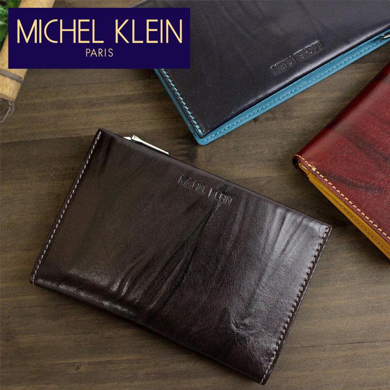 二つ折り財布 MICHEL KLEIN ミッシェルクラン MK045