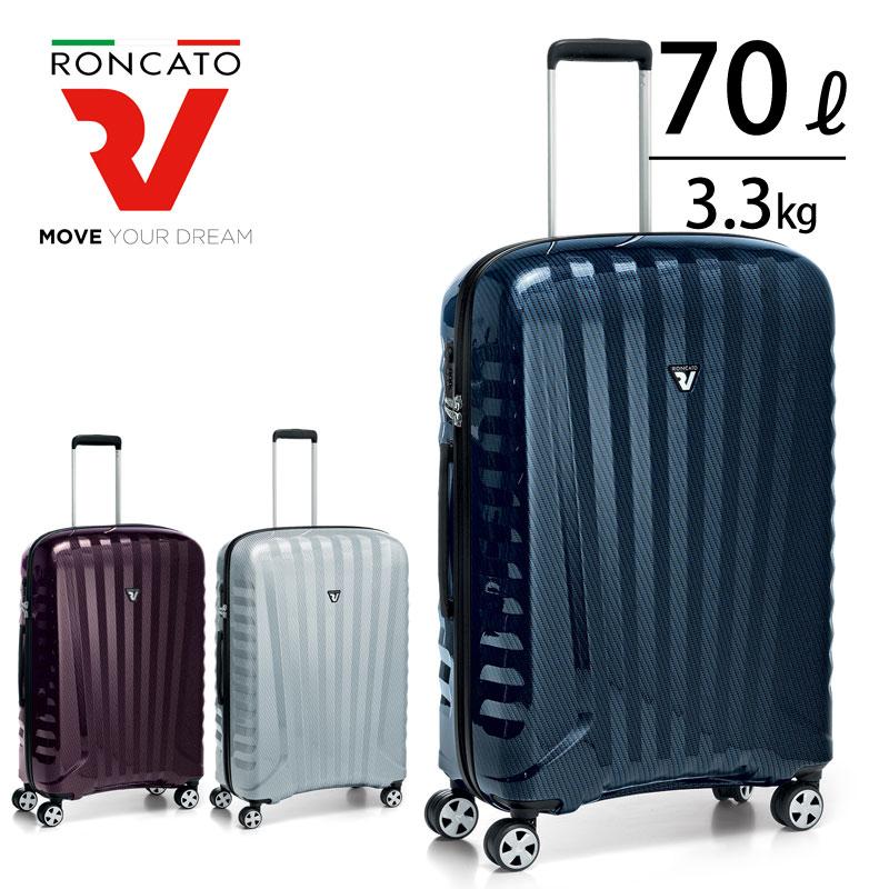 スーツケース 70L ロンカート RONCATO PREMIUM ZSL プレミアム ジッパー スーパー ライト 5175 ラッピング不可