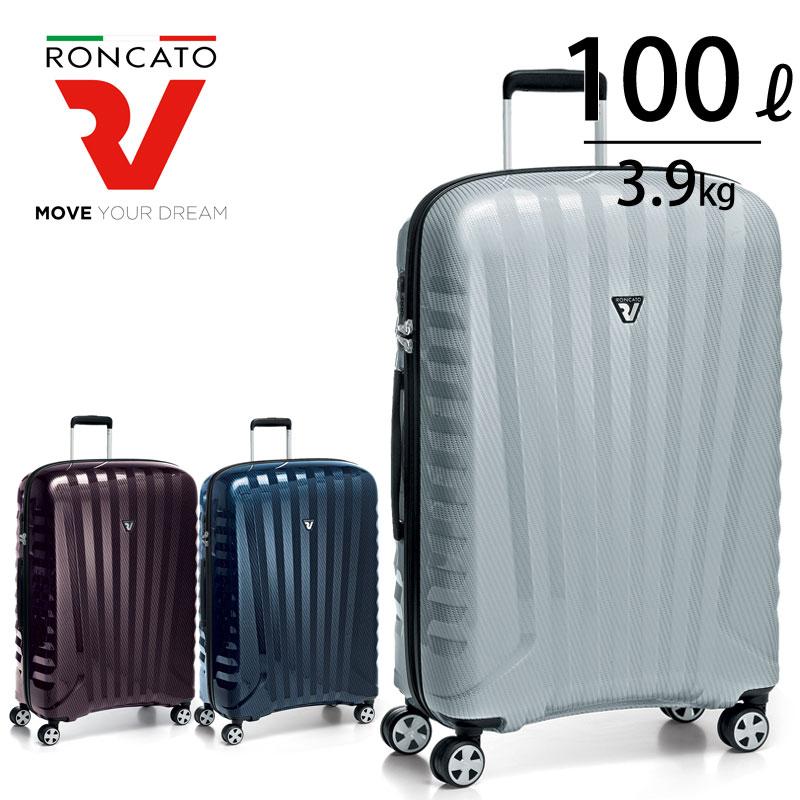 スーツケース 100L ロンカート RONCATO PREMIUM ZSL プレミアム ジッパー スーパー ライト 5177 ラッピング不可