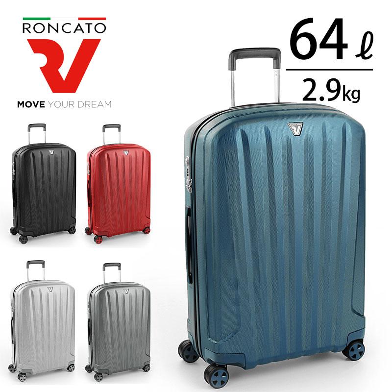 【今だけ!スーツケースベルトプレゼント!】スーツケース 70L ロンカート RONCATO UNICA ユニカ 5612 ラッピング不可