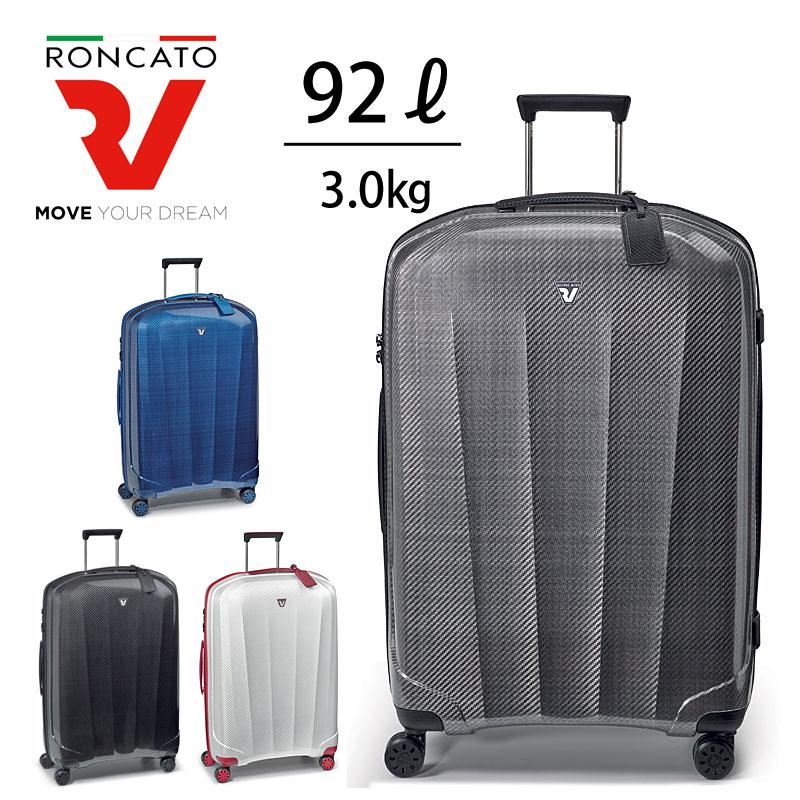 【今だけ!スーツケースベルトプレゼント!】ロンカート RONCATO スーツケース 100L WE ARE ウイアー 5951 ラッピング不可