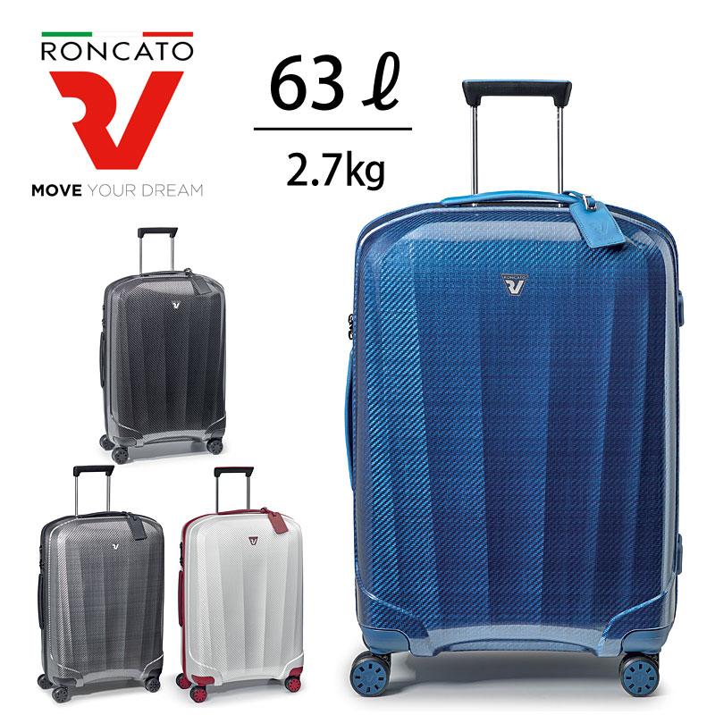 【今だけ!スーツケースベルトプレゼント!】ロンカート RONCATO スーツケース 70L WE ARE ウイアー 5952 ラッピング不可
