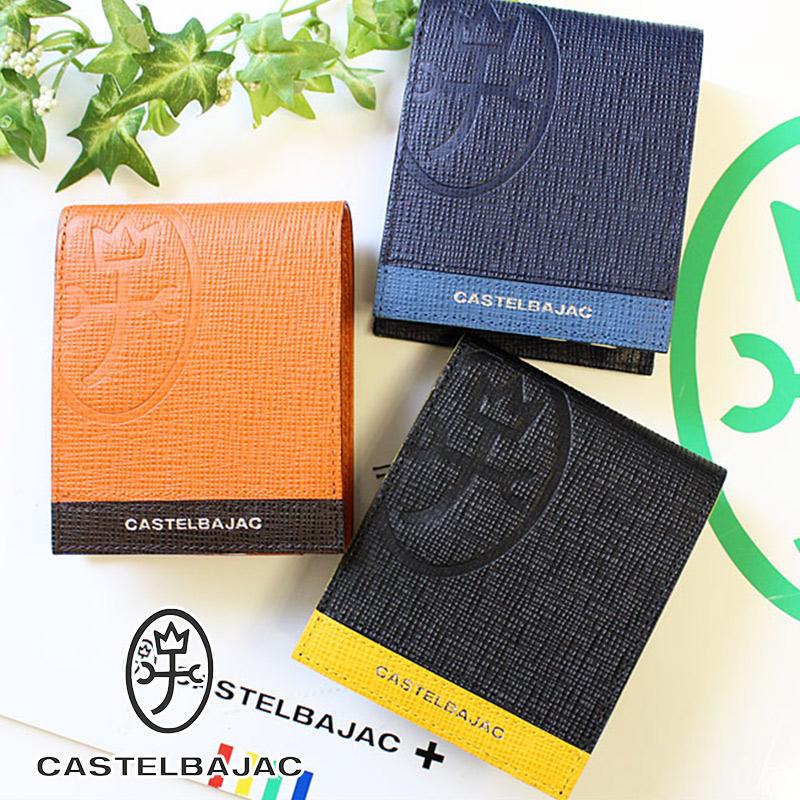 二つ折り財布 財布 067602 カステルバジャック CASTELBAJAC 縦型 アルル