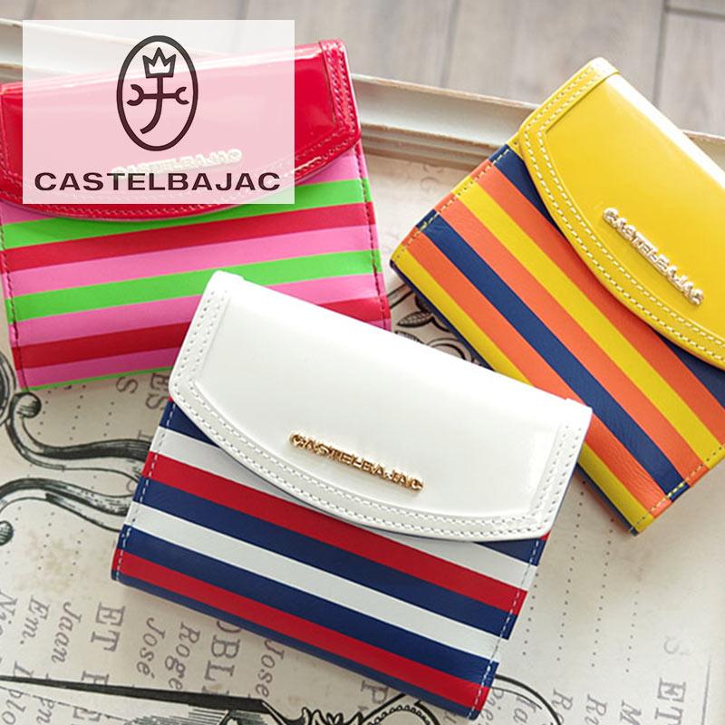 【在庫限り】二つ折り財布 財布 083601 カステルバジャック CASTELBAJAC シガール【cp】
