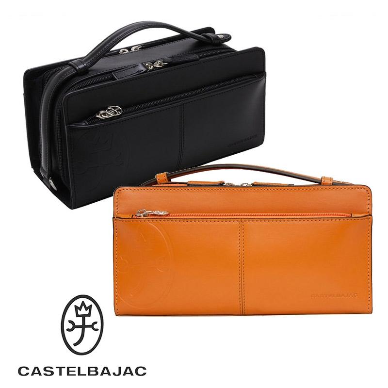 【傘カバープレゼント!】セカンドバッグ 164202 カステルバジャック CASTELBAJAC 26cm tirier トリエ