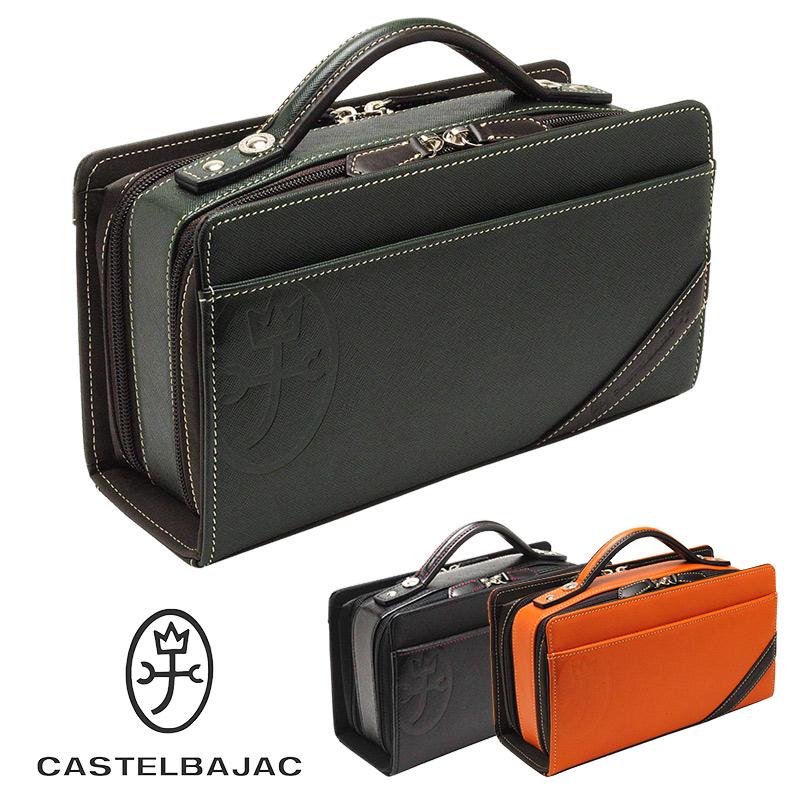 セカンドバッグ 71202 カステルバジャック CASTELBAJAC Wルーム ドロワット