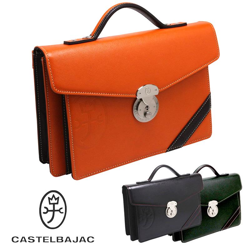 セカンドバッグ 71203 カステルバジャック CASTELBAJAC カブセ型 持ち手付 錠前付 B5ドロワット