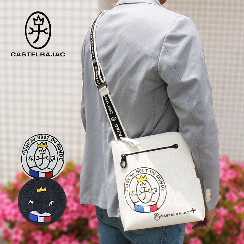 【傘カバープレゼント!】カステルバジャック CASTELBAJAC 縦型 薄マチ ショルダーバッグ リンク 030111
