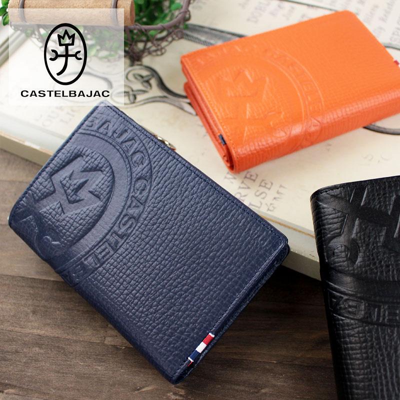 【傘カバープレゼント!】カステルバジャック CASTELBAJAC 二つ折り財布 PICCOLO ピッコロ 022615