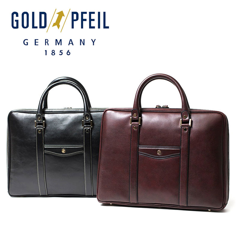 ビジネスバッグ 901507 ゴールドファイル GOLDPFEIL A4オックスフォード