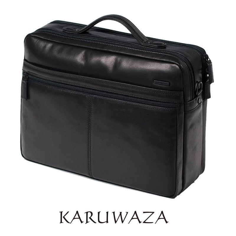 ビジネスバッグ ショルダーバッグ A4018165 KARUWAZA 軽わざ 縦型 33cm