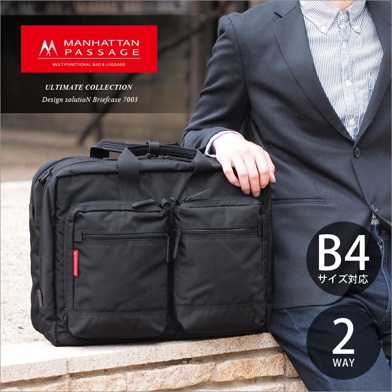 2WAY ビジネスバッグ 7003 マンハッタンパッセージ MANHATTAN PASSAGE B4 24L アルティメットコレクション