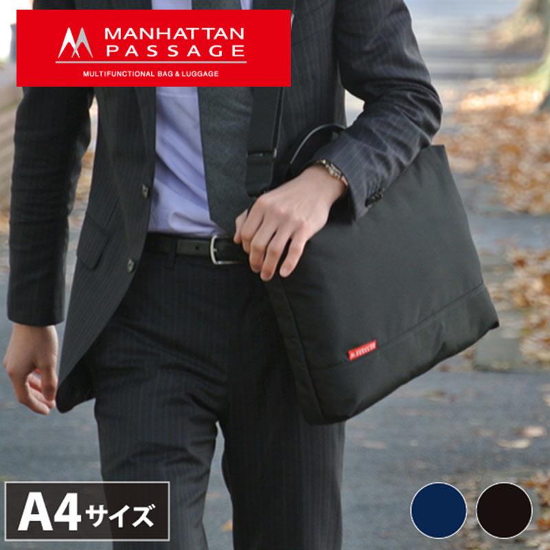2WAY ビジネスバッグ 7011 マンハッタンパッセージ MANHATTAN PASSAGE A4 9L アルティメットコレクション