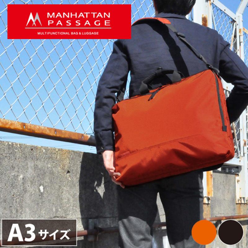 2WAY ビジネスバッグ 7012 マンハッタンパッセージ MANHATTAN PASSAGE 14L A3 アルティメットコレクション