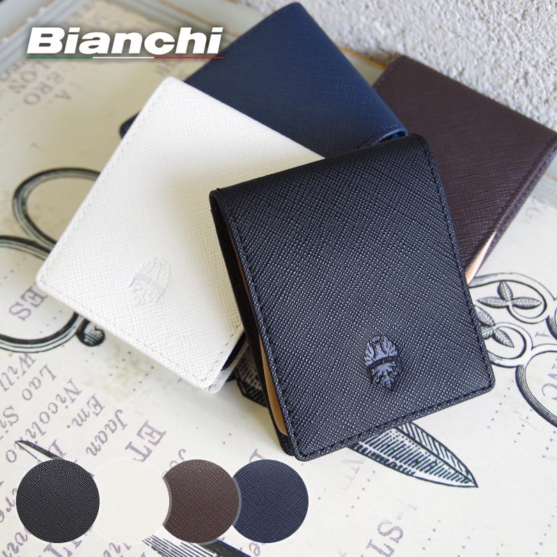 ボックス型コインケース BIA1001 ビアンキ Bianchi 定期入れ フランコ franco【メール便配送商品】