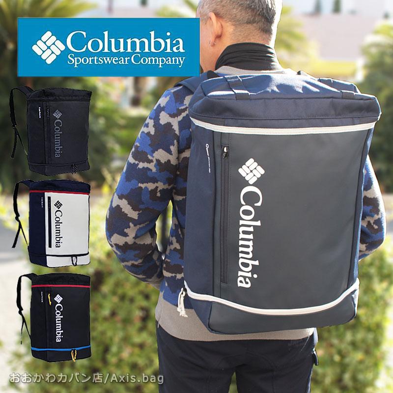 Columbia コロンビア リュックサック バックパック 30L PU8020
