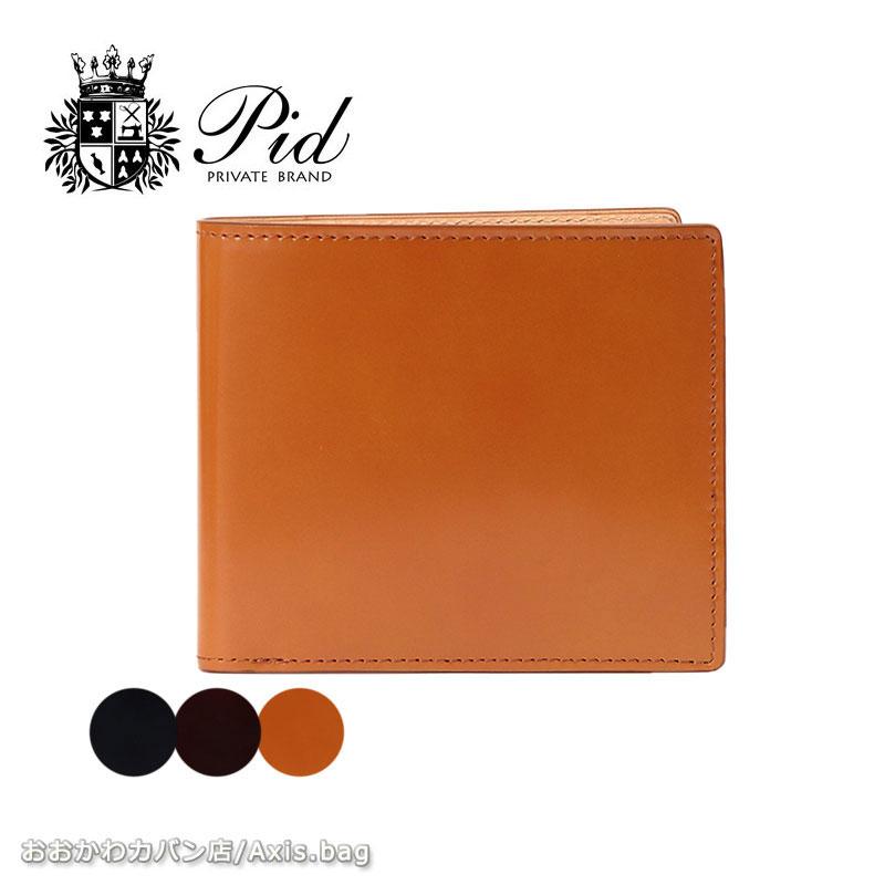 【傘カバープレゼント!】PID ピーアイディー 二つ折り財布 コードバン Vasto ヴァスト 25262
