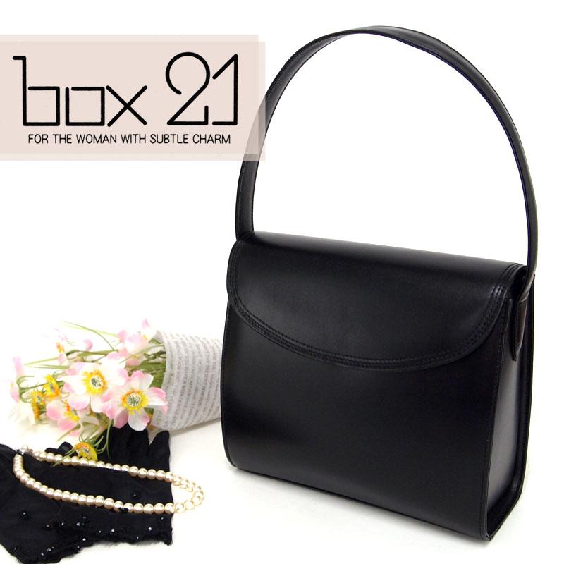 フォーマルバッグ 1338294 box21 ボックス21 牛革ハンドバッグ かぶせ ヌガー
