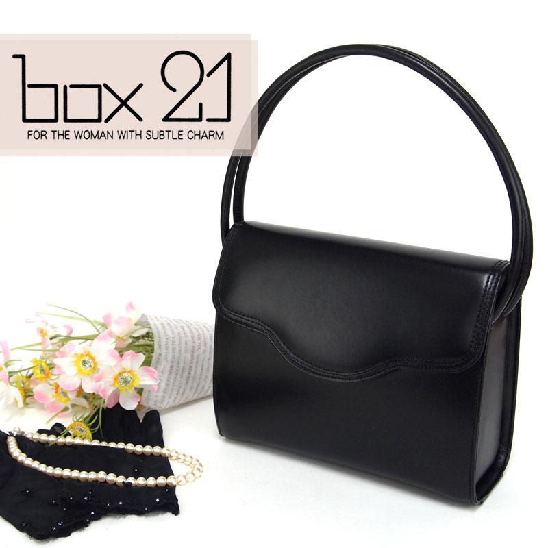 フォーマルバッグ 1338299 box21 ボックス21 牛革ハンドバッグ かぶせ ヌガー