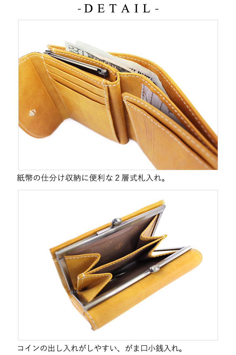 ダコタ Dakota 二つ折り財布 がま口財布 コラッジョ 0036441PiXZOku