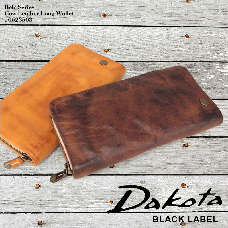 長財布 財布 0623503ダコタ ブラック レーベル Dakota BLACK LABEL ラウンドファスナー ベルク