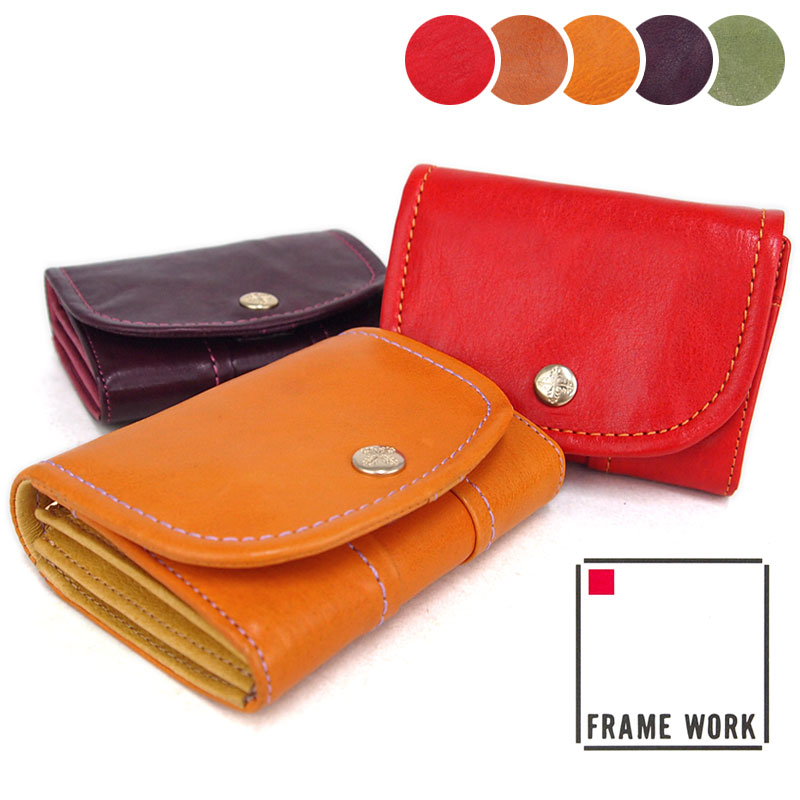 二つ折り財布 財布 0042101 0046101 フレームワーク FRAME WORK オーチャード