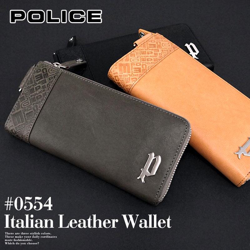 長財布 財布 0554/PA-6103 ポリス POLICE ファスナー イタリアンヌメ