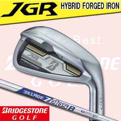 【JGR HD】【15年】【65%OFF】ブリヂストン ゴルフ JGR HYBRID FORGED(JGR ハイブリッド フォージド)アイアン(#7-9,PW1/4本組) N.S.PRO Zelos8スチールシャフト