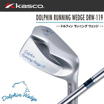 【19年】Kasco(キャスコ)DRW-119 ドルフィン ランニング ウェッジ DOLPHIN RUNNING WEDGE