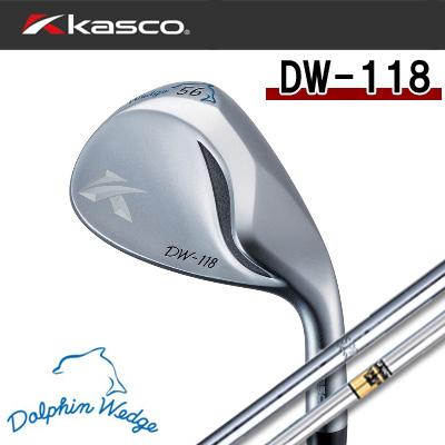 【18年最新】Kasco(キャスコ) ドルフィンウェッジ DW118 スチールシャフト(NS950/DG各種)(メンズ)
