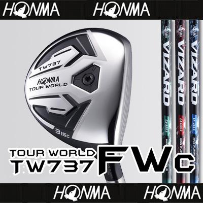 【■TW737/FWc(コンパクト)】【67%OFF】本間ゴルフ【日本仕様】TW737 FWc(コンパクト)フェアウェイウッドVIZARD EXカーボンシャフト【TOUR WORLD(ツアーワールド)】【2017年カタログ掲載モデル】